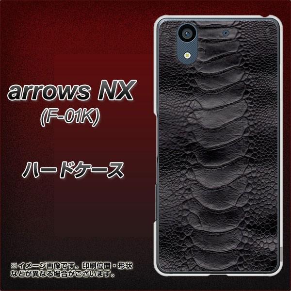 arrows NX F-01K ハードケース / カバー【VA962 レザー オーストレッグ 素材クリア】(アローズNX F-01K/F01K用)