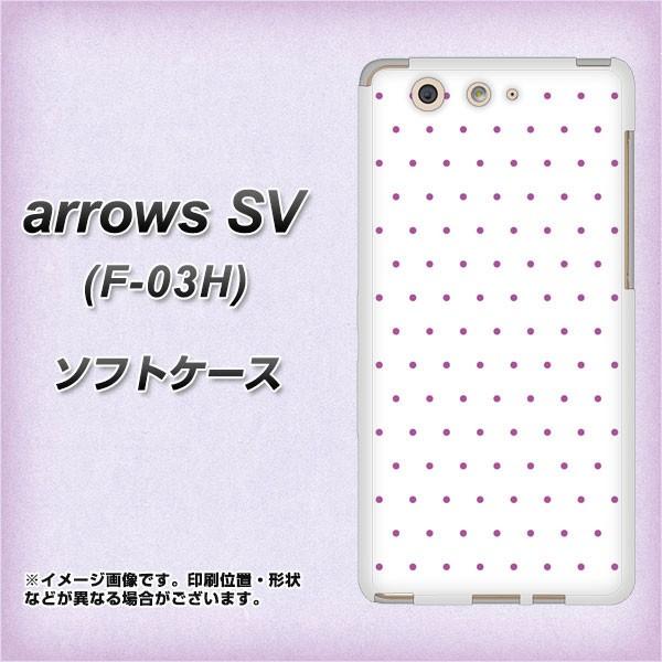 docomo arrows SV F-03H TPU ソフトケース / やわらかカバー【VA920 マイクロドット パープル 素材ホワイト】 UV印刷 (docomo アローズ