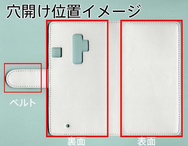メール便 らくらくスマートフォン me F-03K 手帳型スマホケース 【ステッチタイプ】 【 YD822 ラブ03 】横開き (ドコモ らくら