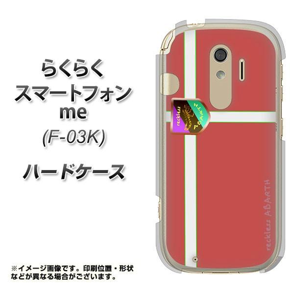 らくらくスマートフォン me F-03K ハードケース / カバー【YC934 アバルト05 素材クリア】(ドコモ らくらくホン me F-03K/F03K用)