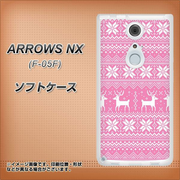 docomo ARROWS NX F-05F TPU ソフトケース / やわらかカバー【544 ドット絵ピンク 素材ホワイト】 UV印刷 (アローズ NX/F05F用)