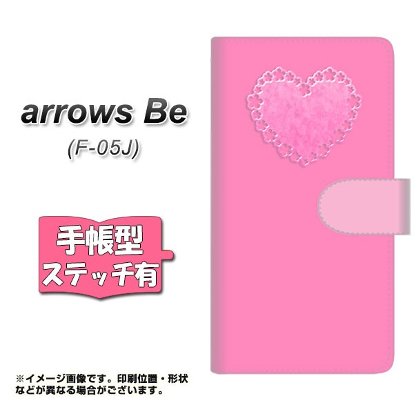 メール便 arrows Be F-05J 手帳型スマホケース 【ステッチタイプ】 【 YE995 ガーリーピンク 】横開き (アローズ ビー F-05J/F05