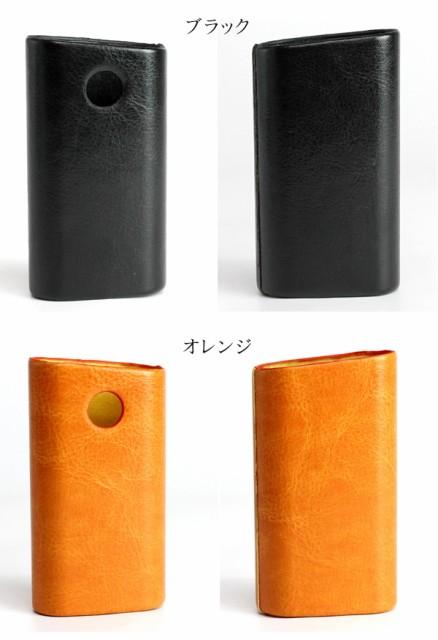グローケース 牛革風 glo 革 ケース グロー タバコヒーター 電子タバコ ネオスティック ハードケース フェイクレザー メール便送料無料