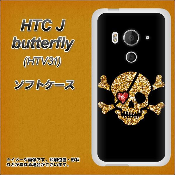 au HTC J butterfly HTV31 TPU ソフトケース / やわらかカバー【1082 海賊ドクロ 素材ホワイト】 UV印刷 (HTC J バタフライ HTV31/HTV31
