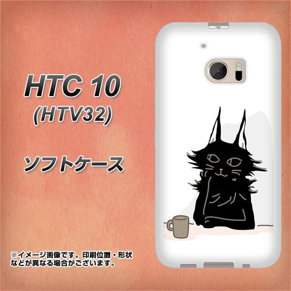 au HTC 10 HTV32 TPU ソフトケース / やわらかカバー【VA811 たそがれのネコ 素材ホワイト】 UV印刷 (HTC10 HTV32/HTV32用)