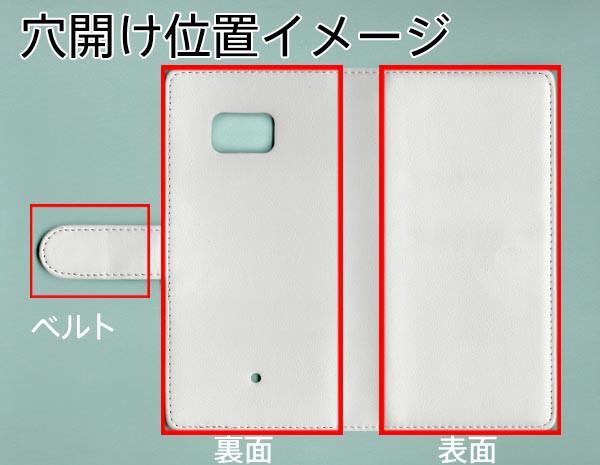 メール便 HTC U11 HTV33 手帳型スマホケース 【ステッチタイプ】 【 SC875 リバティプリント プレスドフラワー ブルー 】横開き