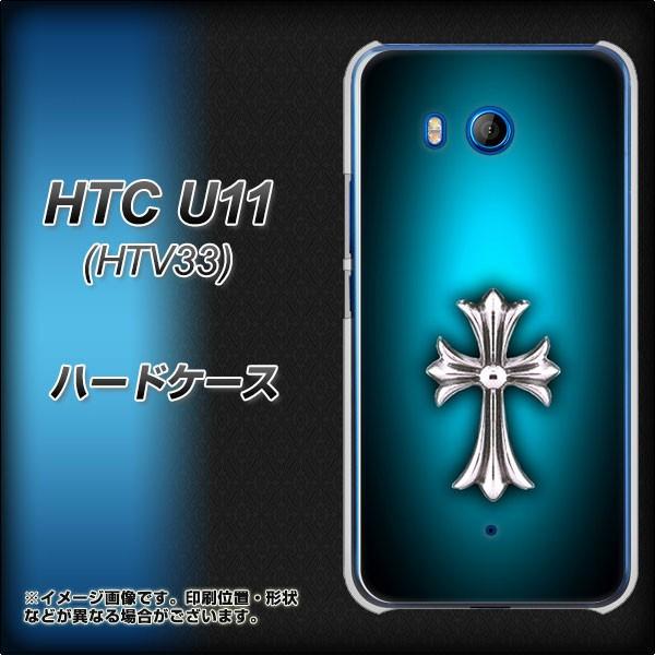 HTC U11 HTV33 ハードケース / カバー【334 クロスブルー 素材クリア】(エイチティーシー U11 HTV33/HTV33用)