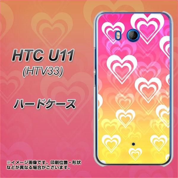 HTC U11 HTV33 ハードケース / カバー【VA833 ハートのバルーン 素材クリア】(エイチティーシー U11 HTV33/HTV33用)