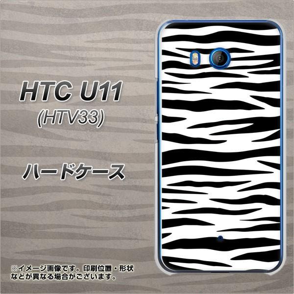 HTC U11 HTV33 ハードケース / カバー【VA891 ゼブラ ホワイト×ブラック 素材クリア】(エイチティーシー U11 HTV33/HTV33用)