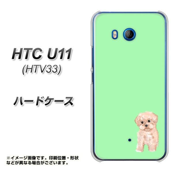 HTC U11 HTV33 ハードケース / カバー【YJ063 トイプー04 グリーン  素材クリア】(エイチティーシー U11 HTV33/HTV33用)