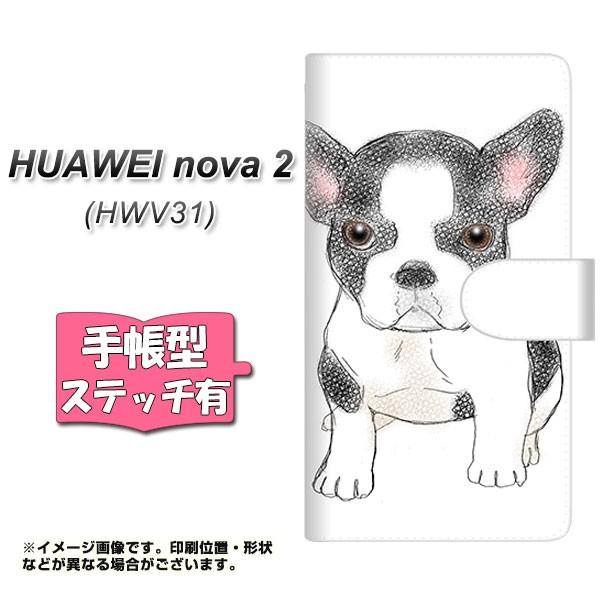 メール便送料無料 au HUAWEI nova 2 HWV31 手帳型スマホケース 【ステッチタイプ】 【 YD915 フレンチブルドッグ01 】横開き (au HUAWEI
