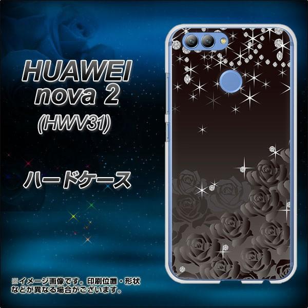au HUAWEI nova 2 HWV31 ハードケース / カバー【327 薔薇とダイヤモンド 素材クリア】(au HUAWEI nova2 HWV31/HWV31用)