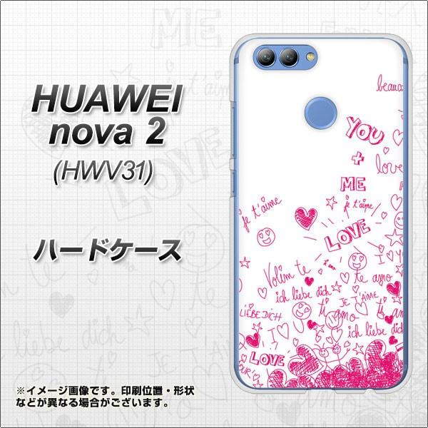 au HUAWEI nova 2 HWV31 ハードケース / カバー【631 恋の落書き 素材クリア】(au HUAWEI nova2 HWV31/HWV31用)