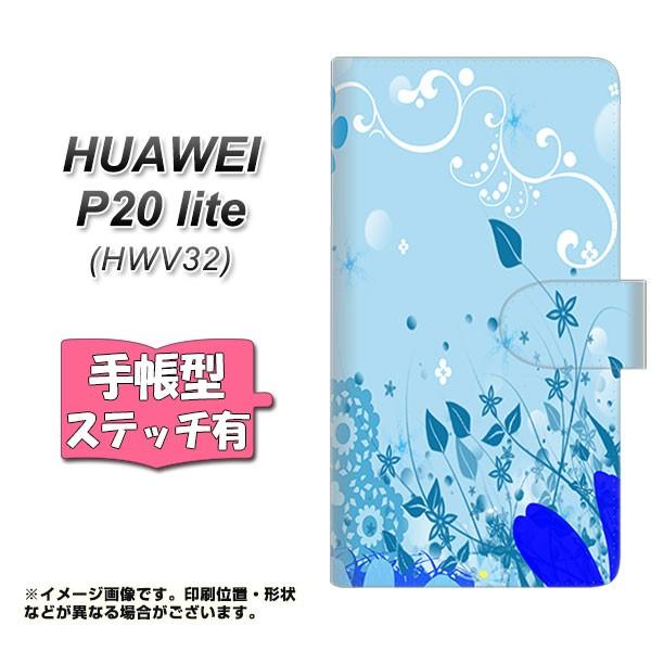 メール便 HUAWEI P20 lite HWV32 手帳型スマホケース 【ステッチタイプ】 【 YA890 アリス 】横開き (ファーウェイ P20 lite HWV