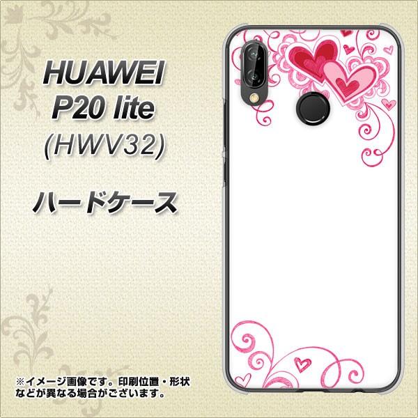 HUAWEI P20 lite HWV32 ハードケース / カバー【365 ハートフレーム 素材クリア】(ファーウェイ P20 lite HWV32/HWV32用)
