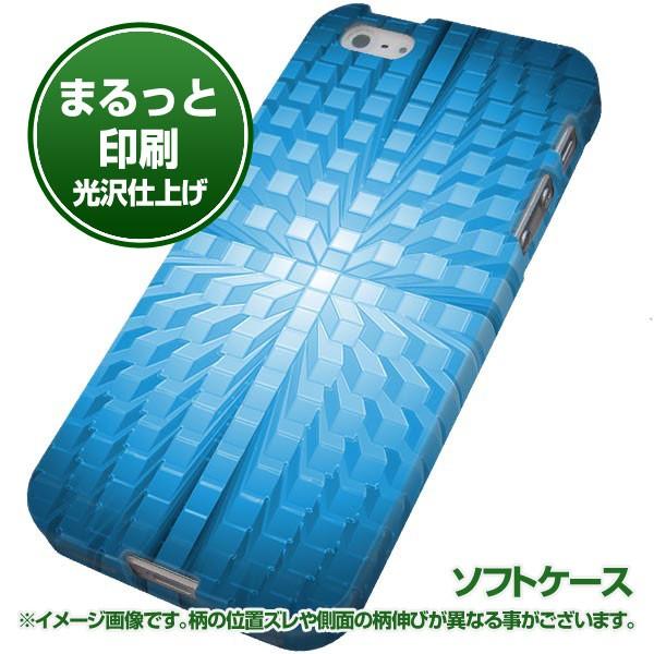 iPhone5 / iPhone5s 共用 (docomo/au/SoftBank)【TPUまるっと印刷 EK836 3Dスクエアブルー 光沢仕上げ】ソフトケース 横まで印刷(アイフ