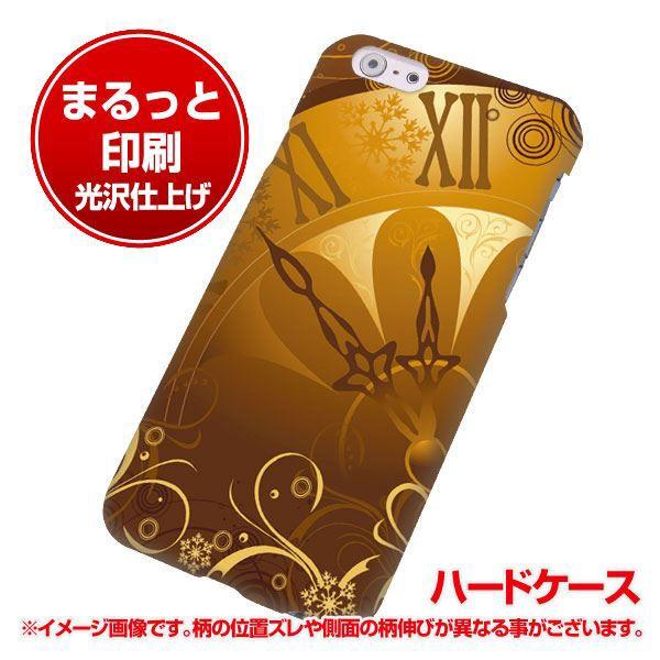 iPhone6 (4.7インチ) ハードケース【まるっと印刷 185 時を刻む針(黒ベース) 光沢仕上げ】 横まで印刷(アイフォン6 (4.7インチ)/IPHONE6