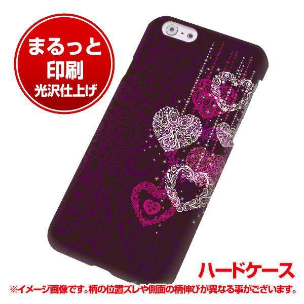 iPhone6 (4.7インチ) ハードケース【まるっと印刷 468 ハートのシャンデリア 光沢仕上げ】 横まで印刷(アイフォン6 (4.7インチ)/IPHONE6