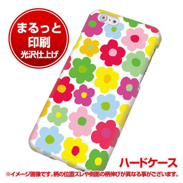 iPhone6 (4.7インチ) ハードケース【まるっと印刷 758 ルーズフラワーカラフル 光沢仕上げ】 横まで印刷(アイフォン6 (4.7インチ)/IPHONE