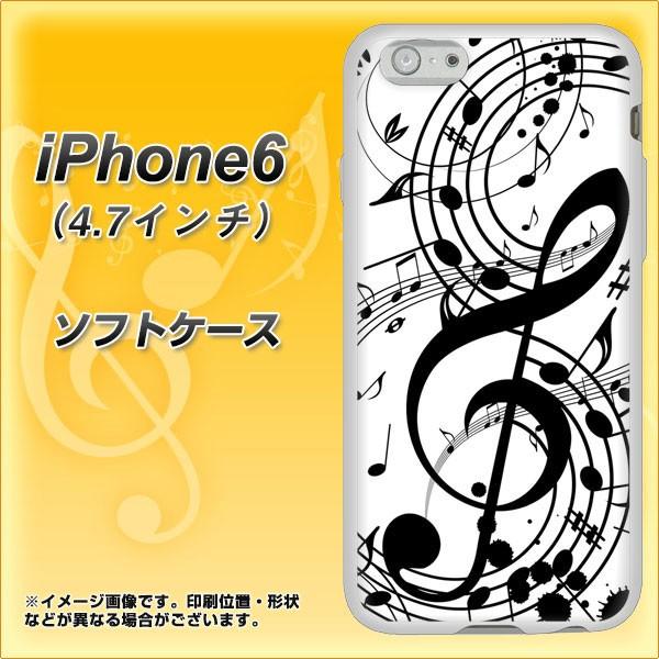 iPhone6 (4.7インチ) TPU ソフトケース / やわらかカバー【260 あふれる音符 素材ホワイト】 UV印刷 (アイフォン6 (4.7インチ)/IPHONE6