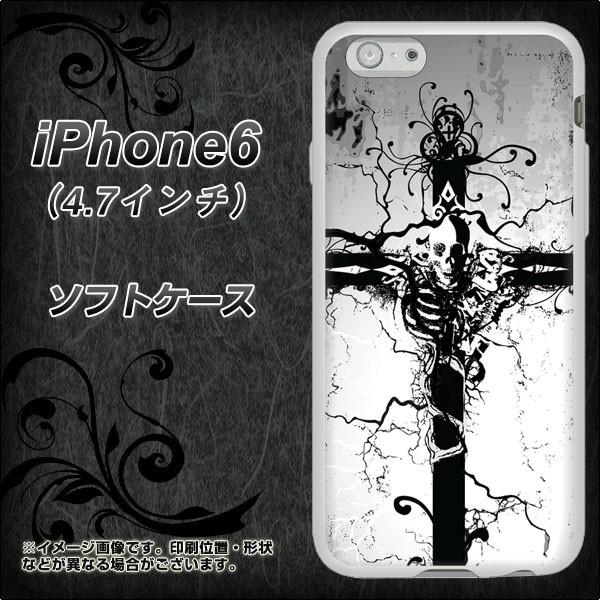 iPhone6 (4.7インチ) TPU ソフトケース / やわらかカバー【432 張付の骸 素材ホワイト】 UV印刷 (アイフォン6 (4.7インチ)/IPHONE6用)