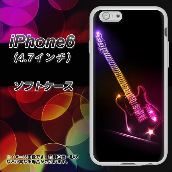 iPhone6 (4.7インチ) TPU ソフトケース / やわらかカバー【615 光のレスポール 素材ホワイト】 UV印刷 (アイフォン6 (4.7インチ)/IPHONE