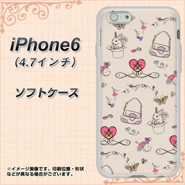 a1e0e6ef0b iPhone6 (4.7インチ) TPU ソフトケース / やわらかカバー【705 うさぎと ...