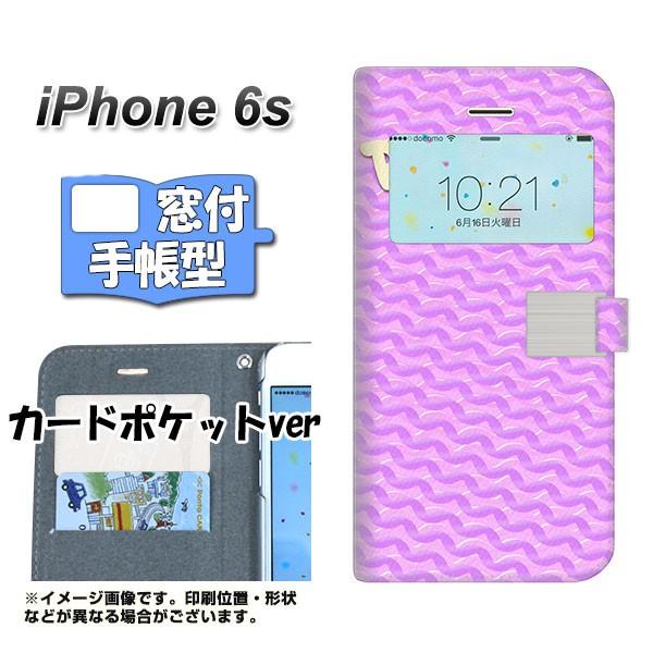 【メール便】 iPhone6s   スマホケース手帳型 窓付きケース カードポケットver 液晶保護フィルム付 【YC819 ニットピンク】(アイ