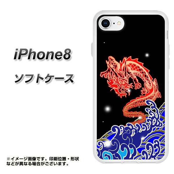 iPhone8 TPU ソフトケース / やわらかカバー【YC903 水竜02 素材ホワイト】(アイフォン8/IPHONE8用)