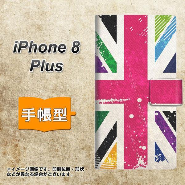 メール便 iPhone8 PLUS 手帳型スマホケース 【 SC806 ユニオンジャック ピンクビンテージ 】横開き (アイフォン8 プラス/IPHONE8