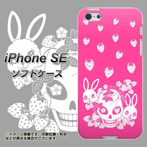 iPhone SE TPU ソフトケース / やわらかカバー【AG836 苺兎(ピンク) 素材ホワイト】 UV印刷 (アイフォンSE/IPHONESE用)