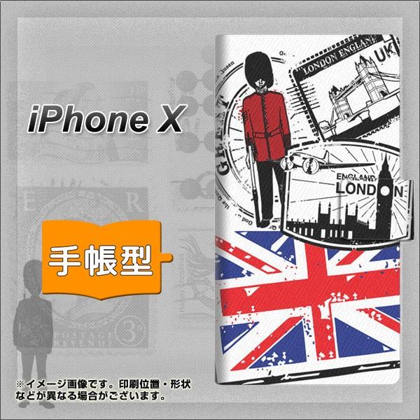 メール便 Apple iPhone X 手帳型スマホケース 【 574 LONDON 】横開き (アップル アイフォンX/IPHONEX用/スマホケース/手帳式)