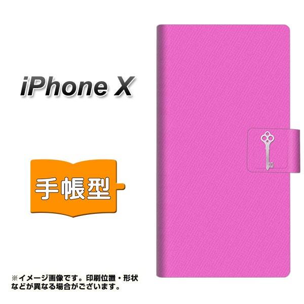 メール便 Apple iPhone X 手帳型スマホケース 【 YB813 フェアリー湖畔02 】横開き (アップル アイフォンX/IPHONEX用/スマホケー