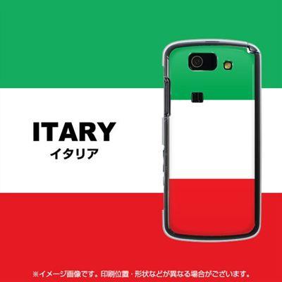 au AQUOS PHONE SL IS15SH ケース / カバー『676 イタリア/素材クリア』 UV印刷 両面カバー/
