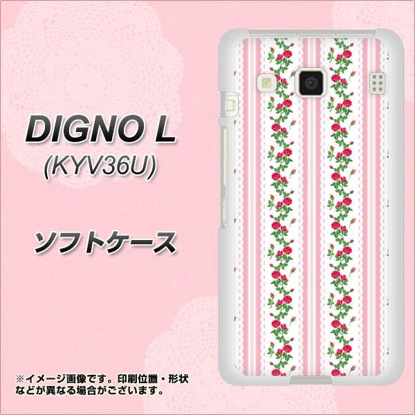 DIGNO L KYV36U TPU ソフトケース / やわらかカバー【745 イングリッシュガーデン(ピンク) 素材ホワイト】(ディグノL KYV36U/KYV36U用)