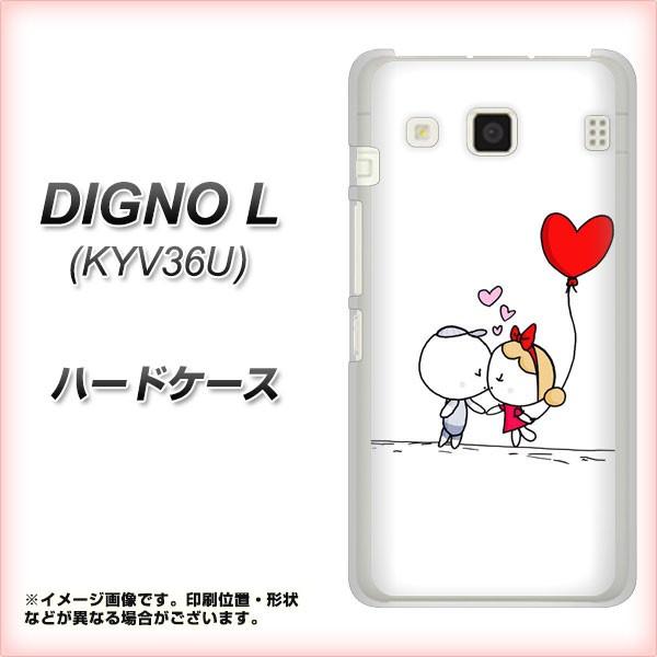 DIGNO L KYV36U ハードケース / カバー【025 小さな恋の物語 素材クリア】(ディグノL KYV36U/KYV36U用)