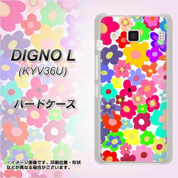 DIGNO L KYV36U ハードケース / カバー【782 春のルーズフラワーWH 素材クリア】(ディグノL KYV36U/KYV36U用)