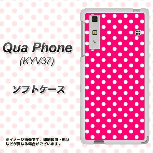 Qua Phone KYV37 TPU ソフトケース / やわらかカバー【056 ドット柄(水玉)ピンク×ホワイト 素材ホワイト】 UV印刷 (キュア フォン KY