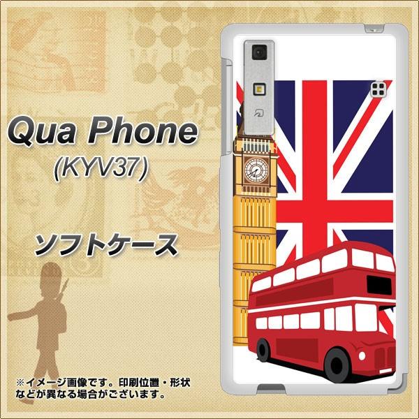 Qua Phone KYV37 TPU ソフトケース / やわらかカバー【573 イギリス 素材ホワイト】 UV印刷 (キュア フォン KYV37/KYV37用)