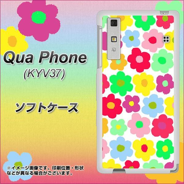 Qua Phone KYV37 TPU ソフトケース / やわらかカバー【758 ルーズフラワーカラフル 素材ホワイト】 UV印刷 (キュア フォン KYV37/KYV37