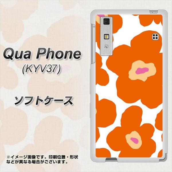 Qua Phone KYV37 TPU ソフトケース / やわらかカバー【UB959 ルーズフラワーオレンジ 素材ホワイト】 UV印刷 (キュア フォン KYV37/KYV3