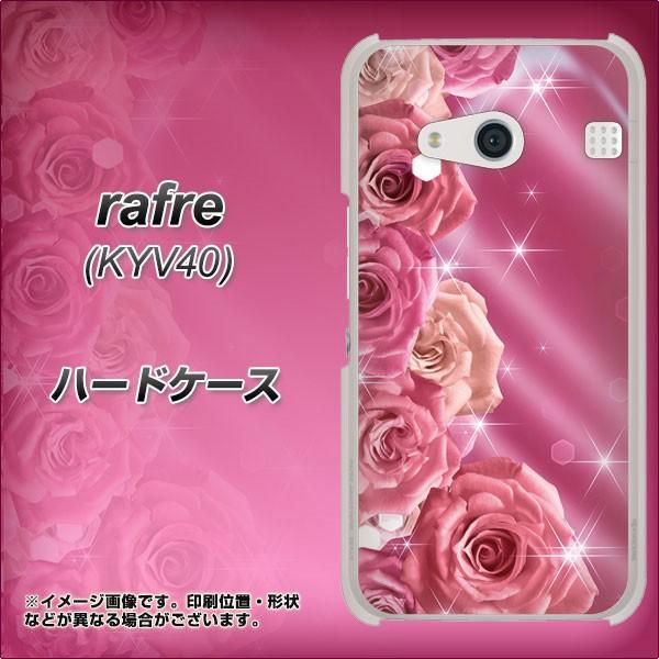 au rafre KYV40 ハードケース / カバー【1182 ピンクのバラに誘われて 素材クリア】(au ラフレ KYV40/KYV40用)