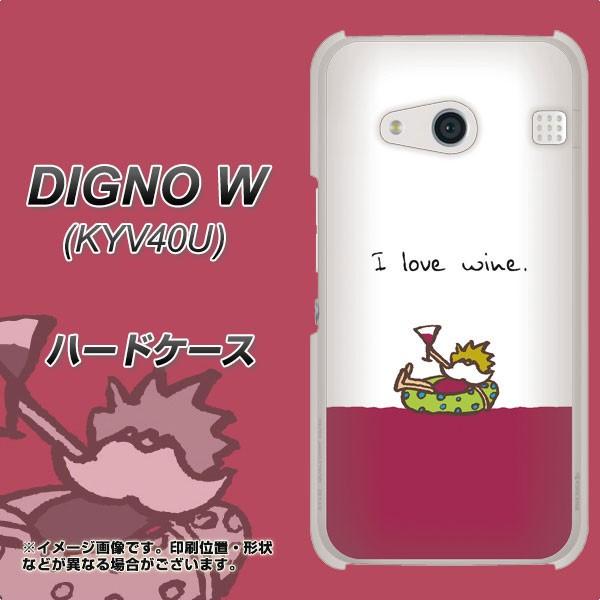 DIGNO W KYV40U ハードケース / カバー【IA811 ワインの神様 素材クリア】(ディグノW KYV40U/KYV40U用)