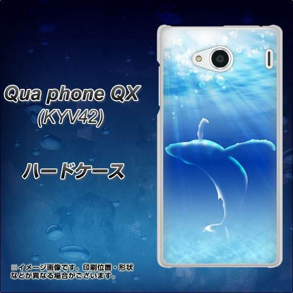 Qua phone QX KYV42 ハードケース / カバー【1047 海の守り神くじら 素材クリア】(キュアフォン QX KYV42/KYV42用)