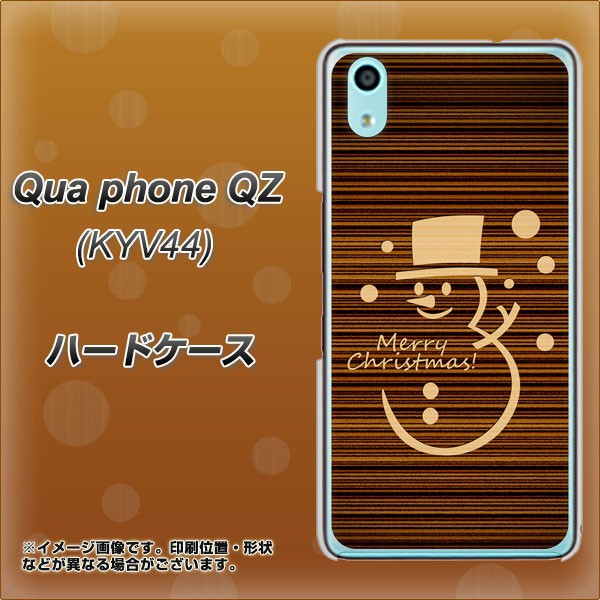 au Qua phone QZ KYV44 ハードケース / カバー【XA806 Mr.雪だるま 素材クリア】(キュア フォン QZ KYV44/KYV44用)