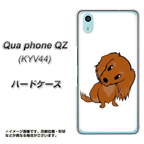 au Qua phone QZ KYV44 ハードケース / カバー【YJ175 犬 Dog ミニチュアダックスフンド 素材クリア】(キュア フォン QZ KYV44/KYV44用