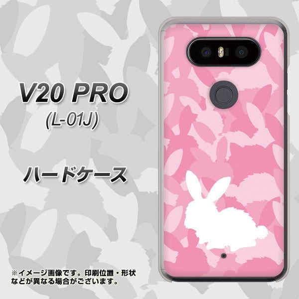 docomo V20 PRO L-01J ハードケース / カバー【AG804 うさぎ迷彩風(ピンク) 素材クリア】(docomo V20 PRO L-01J/L01J用)