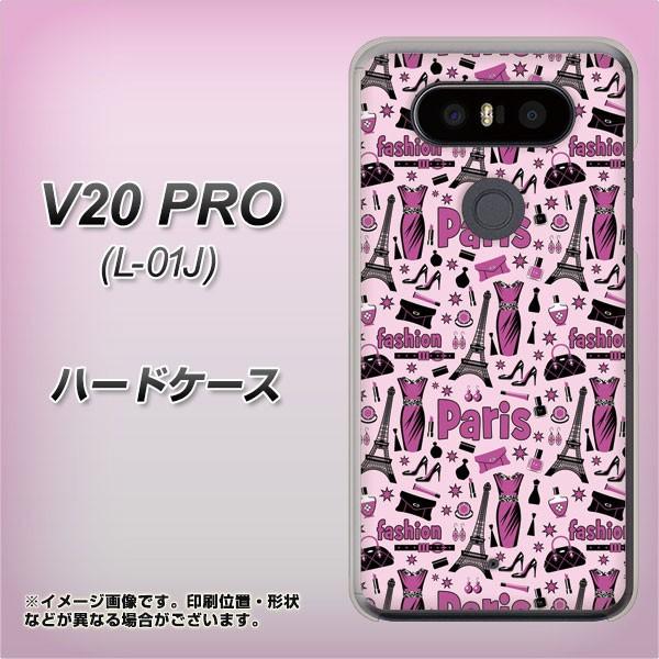 docomo V20 PRO L-01J ハードケース / カバー【VA884 パリのメッセージ 素材クリア】(docomo V20 PRO L-01J/L01J用)