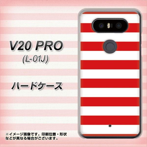 docomo V20 PRO L-01J ハードケース / カバー【VA946 THE ボーダー赤 素材クリア】(docomo V20 PRO L-01J/L01J用)