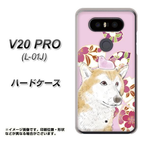 docomo V20 PRO L-01J ハードケース / カバー【YJ004 柴犬 和柄 桜 素材クリア】(docomo V20 PRO L-01J/L01J用)